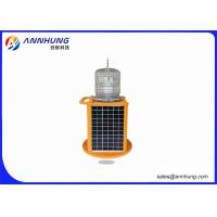 Buy cheap 256 Characters Solar Marine Lights GPS Syn Function Recyclable Batteries from wholesalers