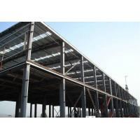 China Recyclable Garage Steel Frame For Indurstrail Parks / Milk Processing Factory wholesale