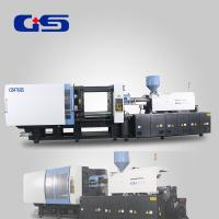 China Plastic Horizontal Rubber Servo Motor Injection Molding Machine 4780KN Clamping Force wholesale