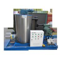 China PLC Control Industrial Ice Block Maker , Flake Ice Machine For Frozen Fish wholesale