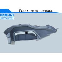 China Foot Step Side Closing Panel ISUZU Auto Parts 1719074650 Second Step Of Heavy Van And Truck wholesale
