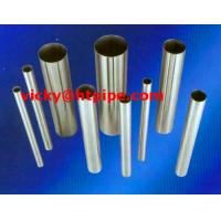 China ASTM A269 TP316L tube on sale