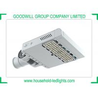 Buy cheap IP65 LED Solar Street Light 180 Degree Rotating 30 Watt Pure White 5000K from wholesalers
