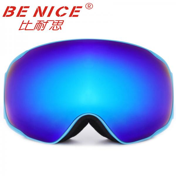 reflective snowboard goggles  reflective blue snow