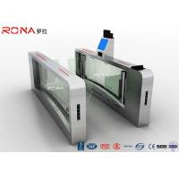 China High Speed Facial Recognition Turnstile Customizable Double Barrier Swing Gate wholesale