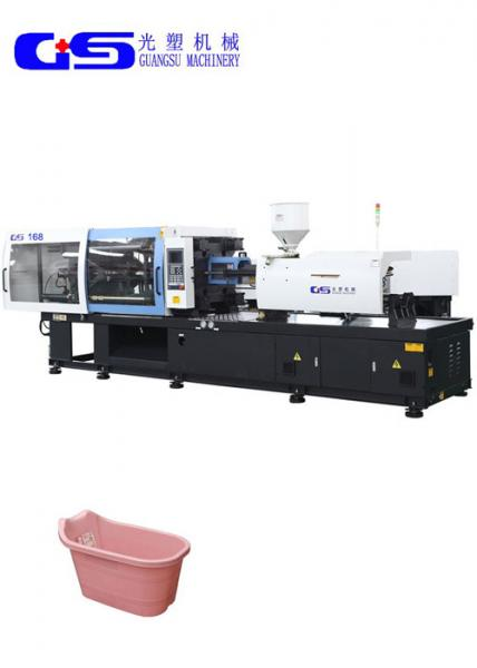 Quality Preform Injection Moulding Machine / Plastic Food Container Making Machine GS168Q for sale