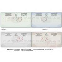 China Watermarked Paper Diploma Certificate Printing Security Thread With Multicolor Printed wholesale