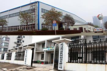 Wuhan Nobeth Machinery Manufacturing Co., Ltd.