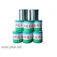 China Lead-free solder wire(Sn99.7Ag0.3) on sale