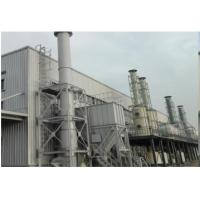 China Custom High Pressure Wet Gas Scrubber, Acid Fume Chemical Scrubber System wholesale