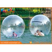 Buy cheap Inflatable Water Zorb Walking Ball Inflatable Water Inflatable aqua ball with from wholesalers
