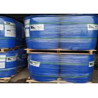 Buy cheap Colorless Food Grade Chemicals 30 Ammonium Hydroxide Solution Water from wholesalers