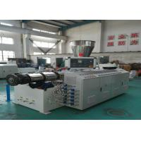China High Capacity 380v 50HZ 3P PVC Pipe Extrusion Line Plastic Pipe Extruding Machine wholesale