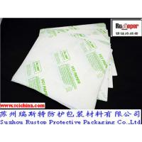 """China """"VCI high effectly eco-friendly paper for  pump/axial-flow pump /vortex pump/screw pump"""" wholesale"""