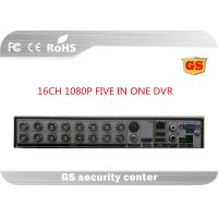 Buy cheap 960*1080 five in one AHD CCTV DVR more than twenty languages , Chrome browser access from wholesalers