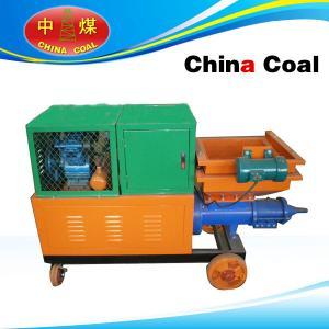 China 3D wall mortar spraying machine wholesale