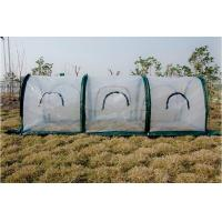 China PE Garden Shade Netting 300x100x100cm Three Doors in the side Pop up Grow Tunnel wholesale