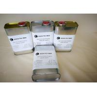 Buy cheap High Strength Adhesive Industrial Polymers Odorless 7000-10000 Viscosity from wholesalers