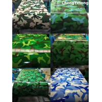 China Camouflage Prepainted Aluminium Coil High Hardness For Wall Concealing Decoration on sale