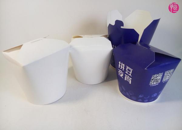 Quality Ecoのテークアウトの使い捨て可能な26ozおよび32ozペーパー ヌードルは中国の食品容器を囲みます for sale