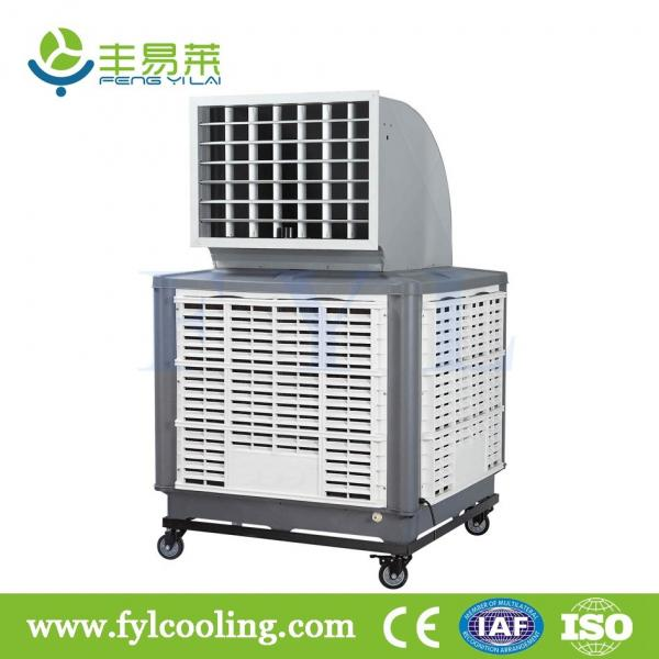 Winteco Ice Hotel Room Air Coolers : Portable plug in coolers images