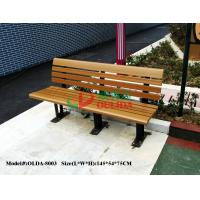 China Wood Plastic Composite Outdoor Park Benches , Composite Wood Bench With Back wholesale