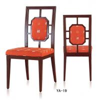 China Metal wood look upholsteredt dining chair (YA-19) wholesale