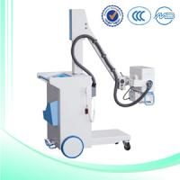 China 100mA medical x ray equipment For Sale | mobile x ray machine price (PLX101D) wholesale