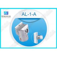 AL-1-A Inner Aluminum Tubing Joints Metal Tube Fittings ADC-12 High Strength for sale
