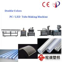 China PC LED Lighting Pipe Extrusion Line High Speed Double Color on sale