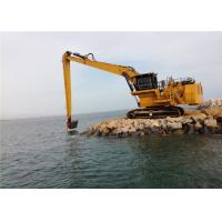 Mechanical 20m Long Reach Excavator Booms With Wearable Q345 Q550 Material