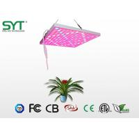 50W China supplier fashionable design Full Spectrum led plant lights