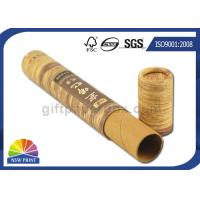 Eco - friendly 3 Piece Telescopic Cylinder Kraft Paper Tube Packaging with Paper Cap