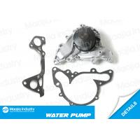 Buy cheap 95-12 Chrysler Mitsubishi Dodge Water Pump Kit for EEB 6A13 6G72 Engine 2.5L 3 from wholesalers