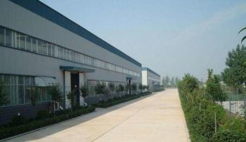 An Yang Gaokang medical &lab equipment co.,ltd