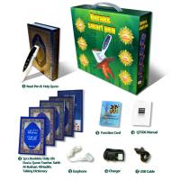 China Word by Word Islamic Holy Quran Translation Pen with 21 Languages wholesale