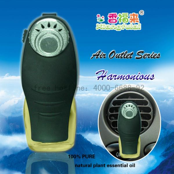 Air freshener for car images for Really strong air freshener