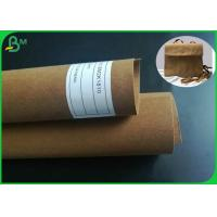Buy cheap OEM service 0.3mm Washable Kraft paper for making DIY hand bag from wholesalers