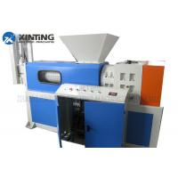 China PE film recycling machine for wet PP PE film squeezing machine wholesale
