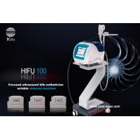 Buy cheap  py Hifu High Intensity Focused Ultrasound Skin Tightening Machine from wholesalers