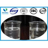 GBL / Gamma Butyrolactone Organic Solvents Pharma Raw Materials CAS 96-48-0 , Safe Pass Custome