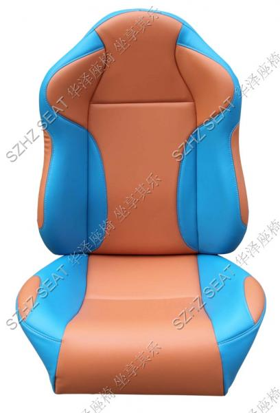 Exporter pvc strap cushion chair images