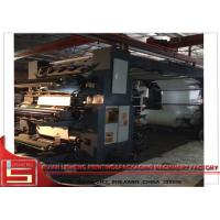 China Six Color Flexo Printing Machine / Plastic film printing machine on sale