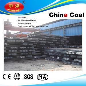 China Q275B normal carton continuous casting billet steel wholesale