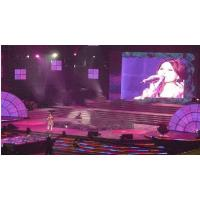 Buy cheap Personalized High Brightness Led Stage Backdrop Screen with 546 Pixel P10 1 / 4 scan from wholesalers