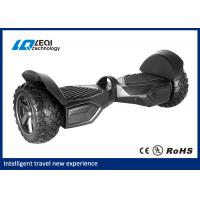 China Durable 8.5 Inch 2 Wheel Electric Scooter High Tech Transport For Family Gifts wholesale