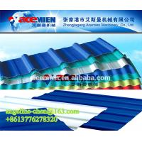 Plastic corrugated tile wave sheet board panel extrusion forming machine production line