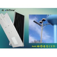 China DIY Design All in One Integrated Smart Solar Street Light Dimmable Led Lighting wholesale