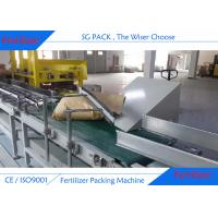 China Economically Beneficial High Speed Packaging Equipment For Organic Fertilizer on sale