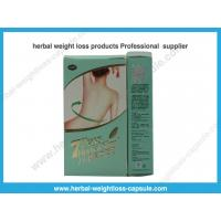 High Quality 7 Days Herbal Slim Capsule supplier - herbalweightlosscapsule of page 3